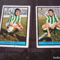 Cromos de Fútbol: FHER 72/73. BETIS. 50 CÉNTIMOS UNIDAD. Lote 113503603