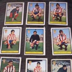Cromos de Fútbol: FHER 72/73.SPORTING DE GIJON. 0,50 CÉNTIMOS LA UNIDAD. Lote 113507651