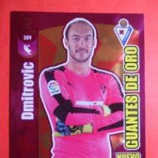 Cromos de Fútbol: ADRENALYN XL 2017 2018 - 509 DMITROVIC - GUANTES DE ORO - NUEVO - EIBAR - 17 18 - PANINI. Lote 121141744