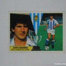Cromos de Fútbol: CROMO SANTI BAKERO. REAL SOCIEDAD DE FUTBOL. LIGA 87-88. TDKP1. Lote 113853023