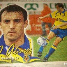 Cromos de Fútbol: EDICIONES ESTE 2000 / 2001 00 / 01 COLOCA QUIQUE ALVAREZ VILLARREAL CROMO NUNCA PEGADO. Lote 113992451