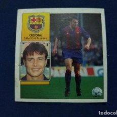 Cromos de Fútbol: 92/93 ESTE. NUNCA PEGADO BAJA BARCELONA CRISTOBAL. Lote 114481771
