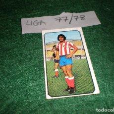 Cromos de Fútbol: LIGA 77/78,NUNCA PEGADO. Lote 114534559