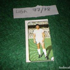 Cromos de Fútbol: LIGA 77/78,NUNCA PEGADO. Lote 114534615