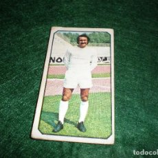Cromos de Fútbol: LIGA 77/78,NUNCA PEGADO. Lote 114534643