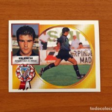 Cromos de Fútbol: ATHLETIC DE BILBAO - VALENCIA - EDICIONES ESTE 1994-1995, 94-95 - NUNCA PEGADO. Lote 114544220