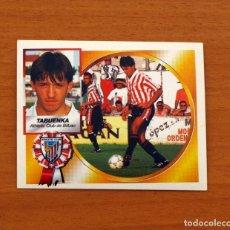 Cromos de Fútbol: ATHLETIC DE BILBAO - TABUENKA - EDICIONES ESTE 1994-1995, 94-95 - NUNCA PEGADO. Lote 114544334