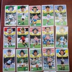 Cromos de Fútbol: LOTE 19 CROMOS DISTINTOS ESTE 85-86. SIN PEGAR. LIGA FUTBOL 1985-1986. Lote 114981959