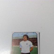 Cromos de Fútbol: EDICIONES ESTE 77 78 1977 1978 GOMEZ BURGOS SIN PEGAR NUNCA PEGADO ALBUM LIGA. Lote 115344195