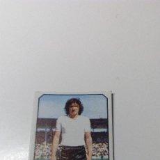 Cromos de Fútbol: EDICIONES ESTE 77 78 1977 1978 CABRAL BAJA BURGOS SIN PEGAR NUNCA PEGADO ALBUM LIGA. Lote 115344239