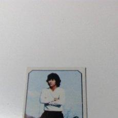 Cromos de Fútbol: EDICIONES ESTE 77 78 1977 1978 BENITEZ BURGOS SIN PEGAR NUNCA PEGADO ALBUM LIGA. Lote 115344371