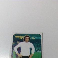 Cromos de Fútbol: EDICIONES ESTE 77 78 1977 1978 OMAR REY BURGOS SIN PEGAR NUNCA PEGADO ALBUM LIGA. Lote 115344495