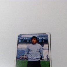 Cromos de Fútbol: EDICIONES ESTE 77 78 1977 1978 HUMERTO HERCULES SIN PEGAR NUNCA PEGADO ALBUM LIGA. Lote 115344535