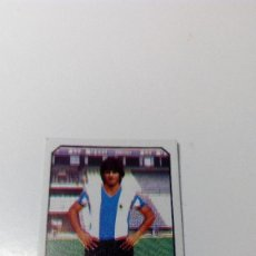 Cromos de Fútbol: EDICIONES ESTE 77 78 1977 1978 GIULIANO HERCULES SIN PEGAR NUNCA PEGADO ALBUM LIGA. Lote 115344619