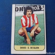 Cartes à collectionner de Football: D 78/79 ESTE. COLOCA MUY DIFICIL SPORTING DE GIJON DAVID BUEN ESTADO. Lote 68760553