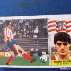 Cromos de Fútbol: 86/87 ESTE. FICHAJE 23 AT. MADRID RUBEN BILBAO . Lote 115366219