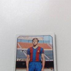 Cromos de Fútbol: EDICIONES ESTE 77 78 1977 1978 BOTELLA FUTBOL CLUB BARCELONA SIN PEGAR NUNCA PEGADO LIGA ALBUM. Lote 157136904