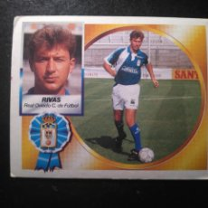 Cromos de Futebol: RIVAS DEL OVIEDO ALBUM ESTE LIGA 1994 - 1995 ( 94 - 95 ). Lote 115736518