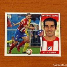 Cromos de Fútbol: ATLÉTICO MADRID - ANTONIO LÓPEZ - LIGA 2006-2007, 06-07 - EDICIONES ESTE - NUNCA PEGADO. Lote 222665566