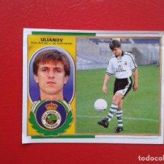 Cromos de Fútbol: CROMOS EDICIONES ESTE LIGA 96 97 1996 1997 CROMO DESPEGADO FICHAJE Nº 3 BIS ULIANOV RACING SANTANDER. Lote 116631715