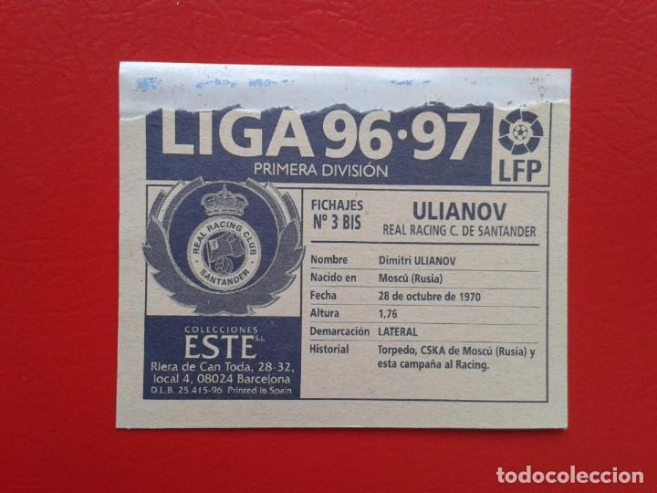 Cromos de Fútbol: CROMOS EDICIONES ESTE LIGA 96 97 1996 1997 CROMO DESPEGADO FICHAJE Nº 3 BIS ULIANOV RACING SANTANDER - Foto 2 - 116631715