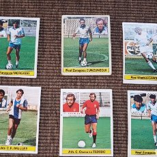 Cromos de Fútbol: CROMO SIN PEGAR LIGA 81 82 1981 1982 FICHAJE 28 BIS MULLER HERCULES. Lote 117460050