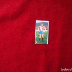 Cromos de Fútbol: GIJON EDICIONES ESTE 1977 1978 77 78 FERRERO DESPEGADO. Lote 117571939