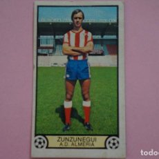 Cromos de Fútbol: CROMO DE FÚTBOL ZUNZUNEGUI DEL U.D.ALMERIA BAJA DESPEGADO LIGA ESTE 1979-1980/79-80. Lote 117610667