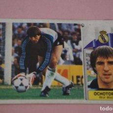 Cromos de Fútbol: CROMO DE FÚTBOL OCHOTORENA DEL REAL MADRID C.F. DESPEGADO LIGA ESTE 1986-1977/86-87. Lote 148245780