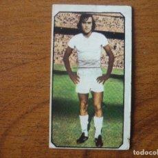 Cromos de Fútbol: CROMO LIGA ESTE 77 78 ULTIMO FICHAJE Nº 14 STIELIKE (REAL MADRID) - NUNCA PEGADO - 1977 1978 . Lote 118213911