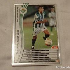 Cromos de Fútbol: CROMO CARD WCCF LIGA 2005-06 PANINI DE JAPÓN REAL BETIS FERNANDO (TENGO MAS MIRA MIS LOTES). Lote 118274751