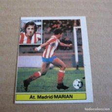 Cromos de Fútbol: ESTE 81/82 1981/82 FICHAJE Nº8 MARIAN VERSION DIFICIL NUEVO SIN PEGAR. Lote 118289379