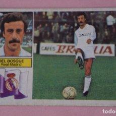 Cromos de Fútbol: CROMO DE FÚTBOL DEL BOSQUE DEL REAL MADRID C.F. DESPEGADO LIGA ESTE 1982-1983/82-83. Lote 148246093