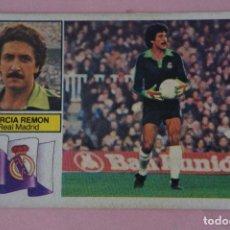 Cromos de Fútbol: CROMO DE FÚTBOL GARCIA REMON DEL REAL MADRID C.F. DESPEGADO LIGA ESTE 1982-1983/82-83. Lote 148246198