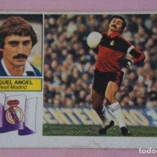 Cromos de Fútbol: CROMO DE FÚTBOL MIGUEL ANGEL DEL REAL MADRID C.F. DESPEGADO LIGA ESTE 1982-1983/82-83. Lote 148246210