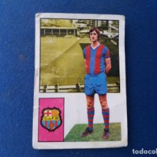 Cromos de Fútbol: 74/75 FHER. BARCELONA CRUYFF . Lote 118432815