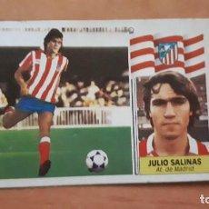 Cromos de Fútbol: CROMO JULIO SALINAS 86-87. Lote 118497523