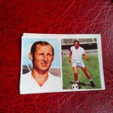 Cromos de Fútbol: GALLEGO SEVILLA ED FHER 76 77 CROMO FUTBOL LIGA 1976 1977 - SIN PEGAR - 215 LEER SIN ADHESIVO. Lote 118617599
