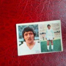 Cromos de Fútbol: MARTINEZ SEVILLA ED FHER 76 77 CROMO FUTBOL LIGA 1976 1977 - SIN PEGAR - 225. Lote 118617639