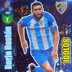 Cromos de Fútbol: 389 BORJA BASTON IDOLOS ADRENALYN 17/18. Lote 118640919