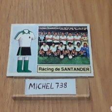 Cromos de Fútbol: ESTE LIGA 82/83...ALINEACION RACING DE SANTANDER...RECUPERADO.... Lote 118642362