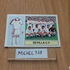Cromos de Fútbol: ESTE LIGA 82/83...ALINEACION SEVILLA FC...RECUPERADO.... Lote 118642594