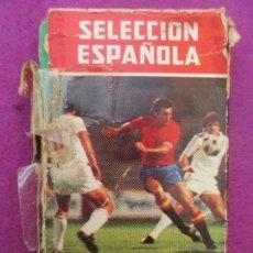 Cromos de Fútbol: BARAJA FUTBOL, DEPORTE, SELECCION ESPAÑOLA, 1982, COMPLETA,. Lote 118908435