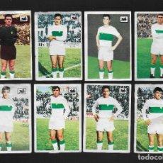 Cromos de Fútbol: LOTE 8 CROMOS FUTBOL ELCHE , ALBUM CHOCOLATES LA CIBELES LIGA 1969 1970. DESPEGADOS DE ALBUM. Lote 118956663