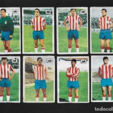 Cromos de Fútbol: LOTE 8 CROMOS FUTBOL GRANADA C.F , ALBUM CHOCOLATES LA CIBELES LIGA 1969 1970. DESPEGADOS DE ALBUM. Lote 118956763