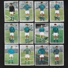 Cromos de Fútbol: LOTE 12 CROMOS FUTBOL REAL OVIEDO , ALBUM CHOCOLATES LA CIBELES LIGA 1969 1970. DESPEGADOS DE ALBUM. Lote 118956855