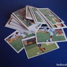 Cromos de Fútbol: (F-180456)LOTE DE 70 CROMOS LIGA 84-85 - EDICIONES ESTE - FICHAJES. Lote 119100487