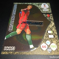 Cromos de Fútbol: 443 CRISTIANO RONALDO ICON PORTUGAL CROMOS ALBUM ADRENALYN XL FIFA WORLD CUP RUSSIA 2018 RUSIA 18. Lote 119146207