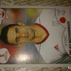 Cromos de Fútbol: MUNDIAL DE RUSIA WORLD 2018 18 PANINI Nº178 178 MILAD MOHAMMADI IRAN NUEVO. Lote 125961619
