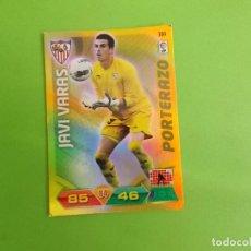 Cromos de Fútbol: CROMO ADRENALYN XL PANINI /2011/2012//( SEVILLA ) JAVI VARAS PORTERAZO Nº 384/ . Lote 119548867
